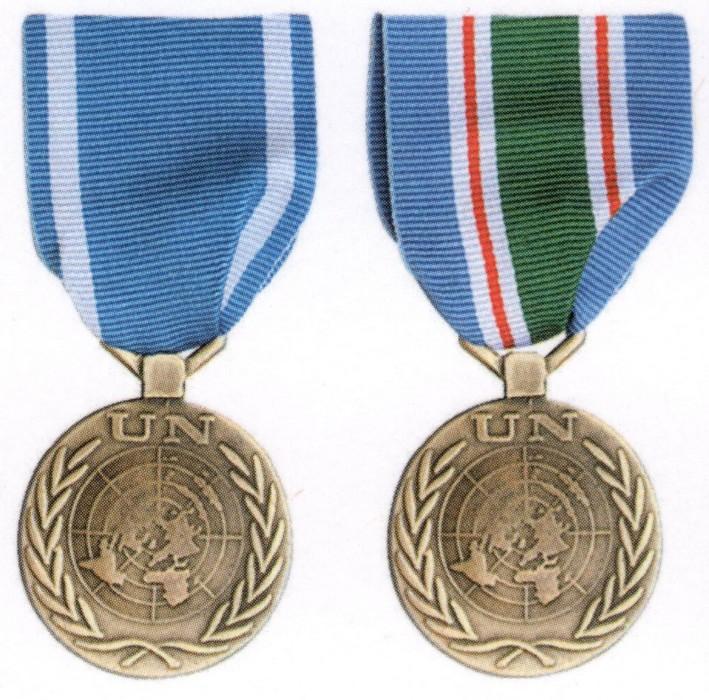 Medaglia ONU